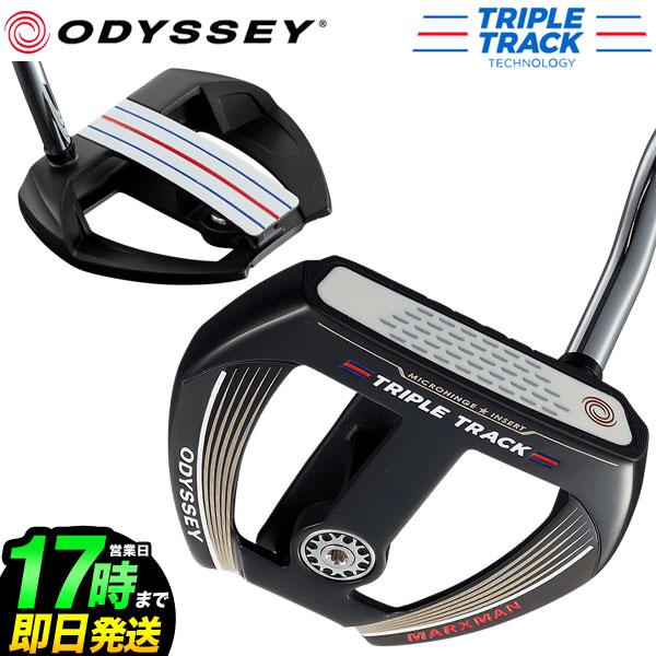 日本正規品 ODYSSEY オデッセイ ゴルフ TRIPLE TRACK トリプルトラック MARXMAN パター