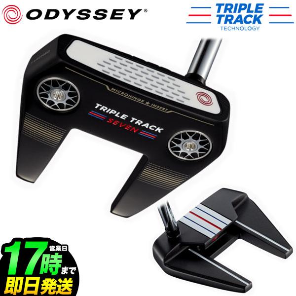 2020年モデル 日本正規品 ODYSSEY オデッセイ ゴルフ TRIPLE TRACK SEVEN トリプル・トラック セブン パター