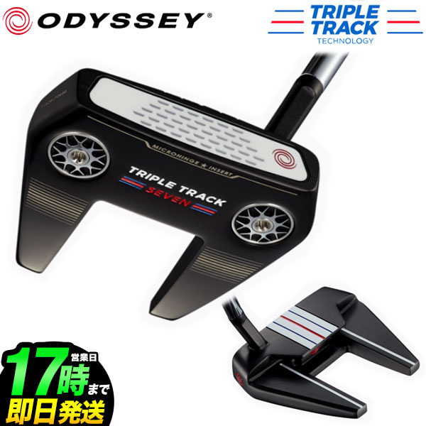 2020年モデル 日本正規品 ODYSSEY オデッセイ ゴルフ TRIPLE TRACK SEVEN S トリプル・トラック セブンS パター
