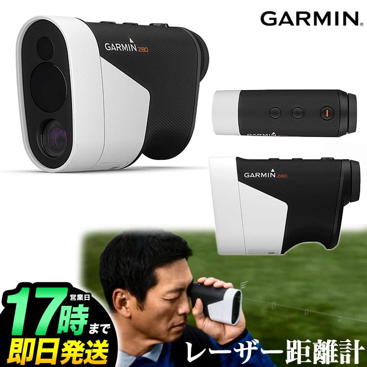 Garmin Golf/ガーミン ゴルフ GPSゴルフナビ Approach Z80 アプローチ GPS搭載 レーザー距離計 010-01771