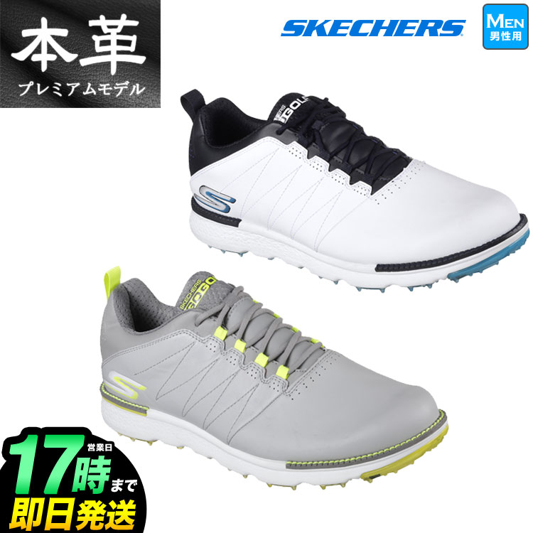 日本正規品スケッチャーズ ゴルフシューズ SKECHERS GO GOLF 54523 ELITE V.3 (メンズ)