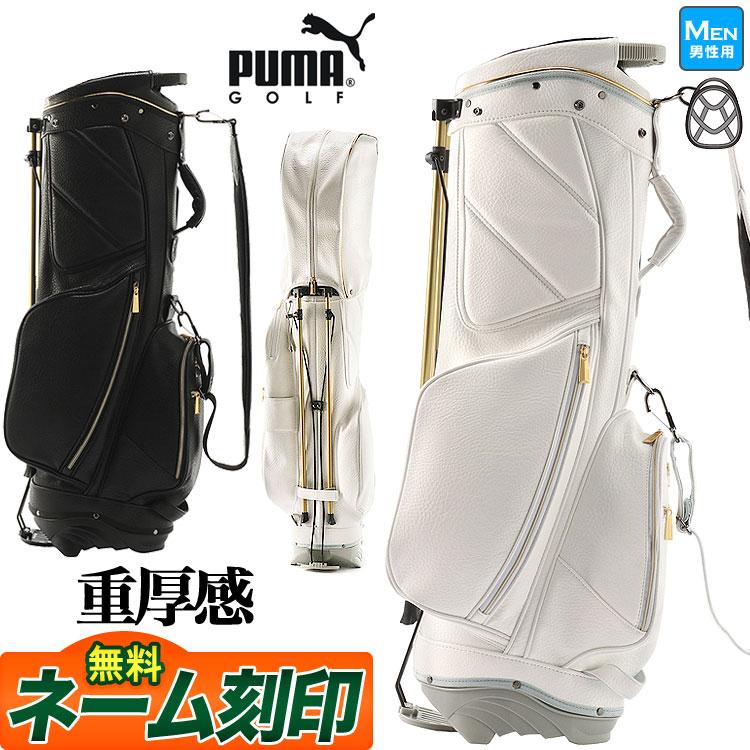 【日本正規品】2019年 PUMA GOLF プーマ ゴルフ 867748 CB ヘリテージ スタンドバッグ キャディバッグ【U10】