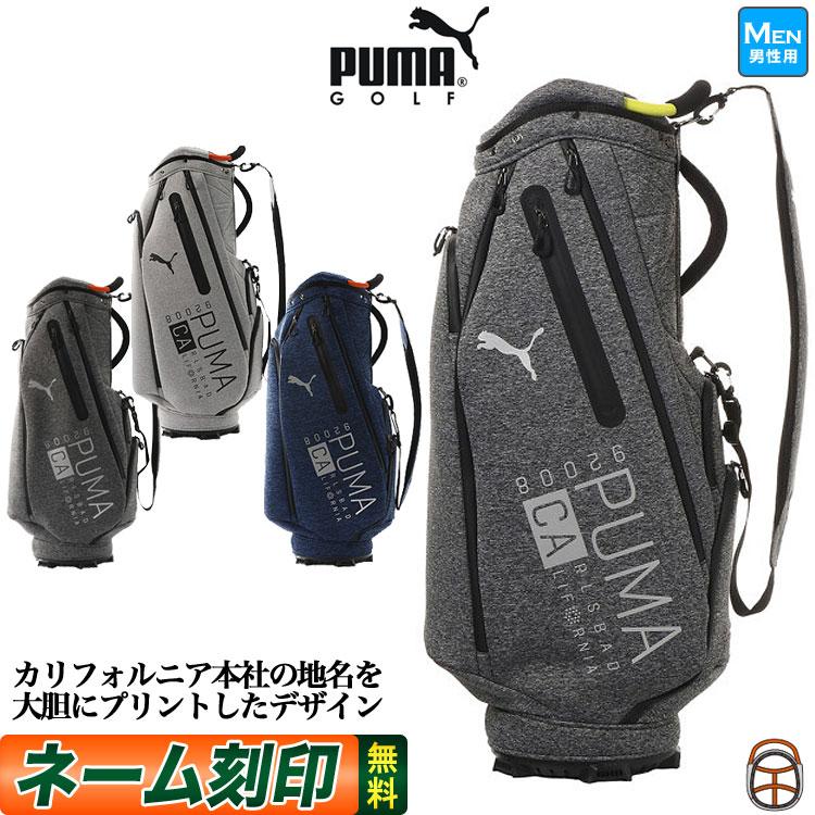 【日本正規品】2019年 PUMA GOLF プーマ ゴルフ 867750 CA キャディバッグ【U10】