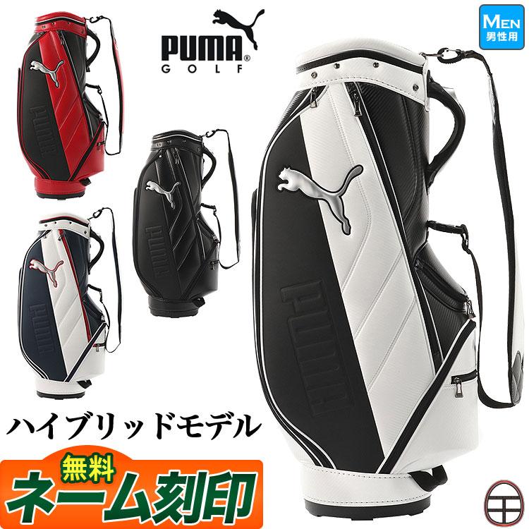 【日本正規品】2019年 PUMA GOLF プーマ ゴルフ 867751 CB コア キャディバッグ【U10】