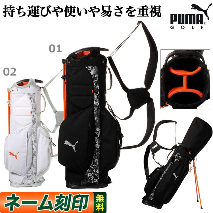 【日本正規品】2020年モデル PUMA GOLF プーマ ゴルフ 867802 CB スカーフ スタンド キャディバッグ キャディーバッグ 【U10】