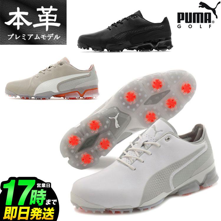 【日本正規品】PUMA GOLF プーマ ゴルフシューズ 192766 IGNITE PROADAPT イグナイト プロアダプト (メンズ)【U10】