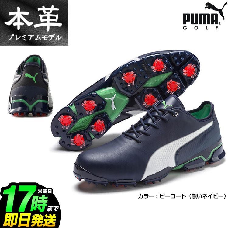 【日本正規品】【受注限定】PUMA GOLF プーマ ゴルフシューズ 192787 IGNITE PROADAPT X イグナイト プロアダプト X (メンズ)【U10】