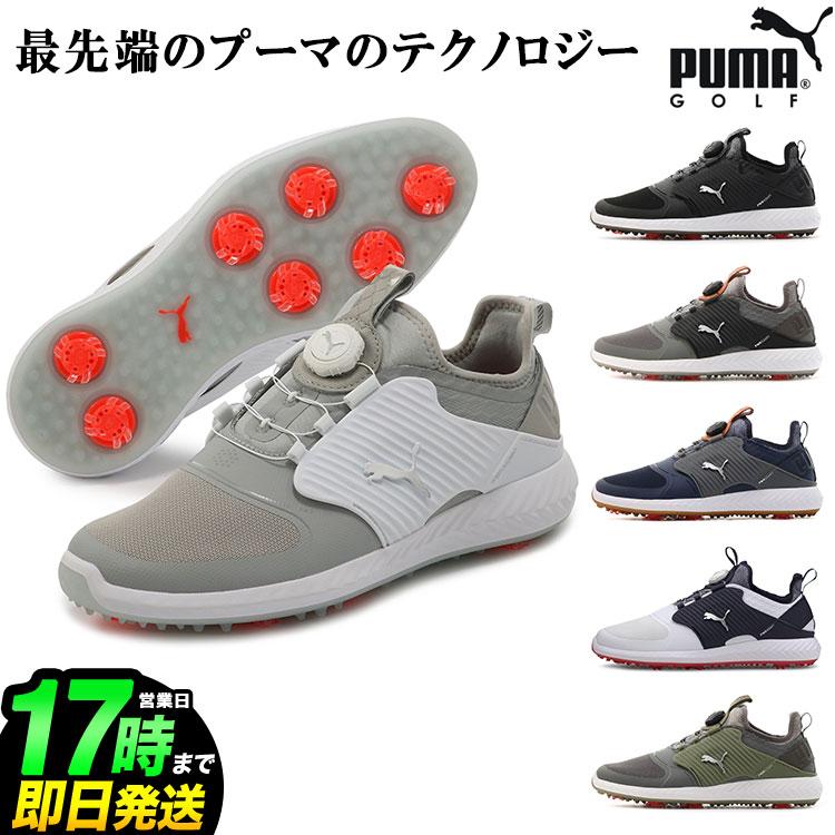 【日本正規品】2020年モデル PUMA GOLF プーマ ゴルフ 192236 イグナイト パワーアダプト ケージド ディスク ゴルフシューズ (メンズ) 【U10】