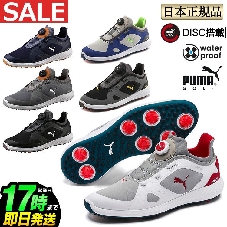 日本正規品 PUMA GOLF プーマ ゴルフシューズ 190582 IGNITE PWRADAPT DISC イグナイト パワーアダプト ディスク (メンズ) 【U10】