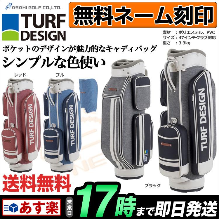 朝日ゴルフ TURF DESIGN(ターフデザイン) TDCB-1670 キャディバッグ