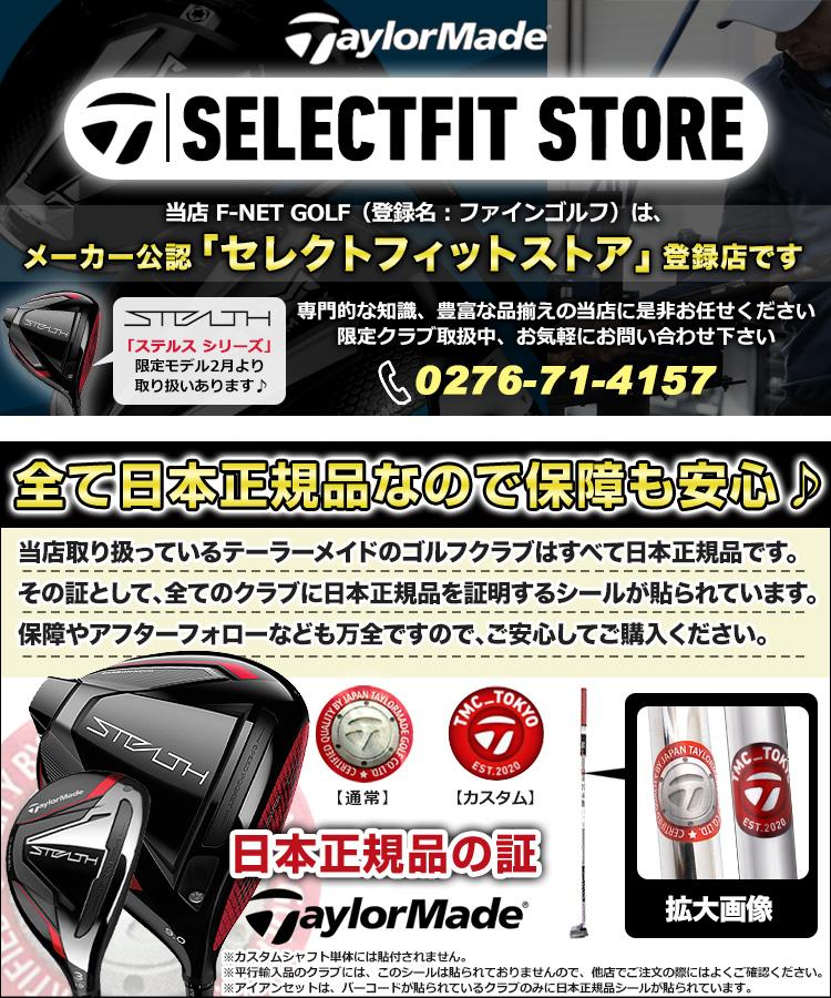 【メーカーカスタム】テーラーメイド 2019年新モデル M5 アイアンセット 6本セット(#5~PW) N.S.PRO NSプロ 850GH スチールシャフト
