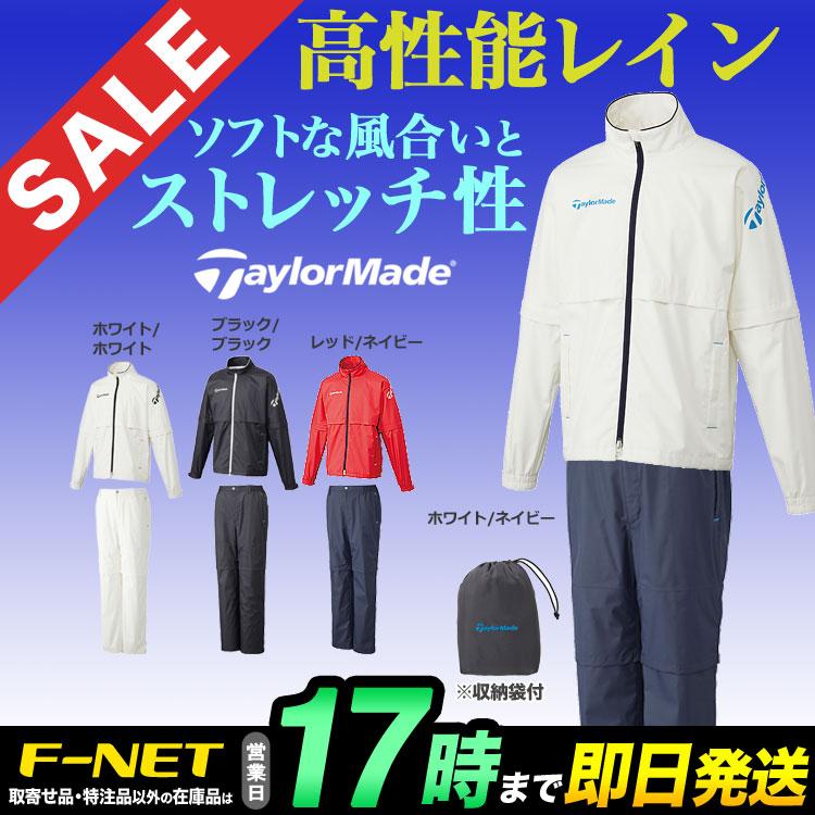 TaylorMade テーラーメイド ゴルフ ウェア メンズ CCK16 レインスーツ(レインウェア) 上下セット