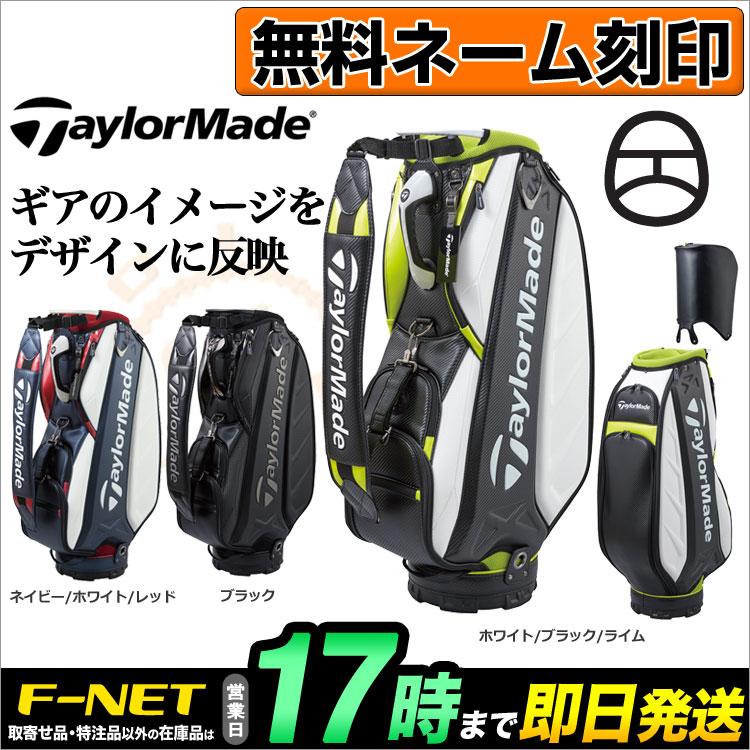 2018年モデル テーラーメイド ゴルフ TaylorMade KL973 TM18 A-9 キャディバッグ キャディーバッグ