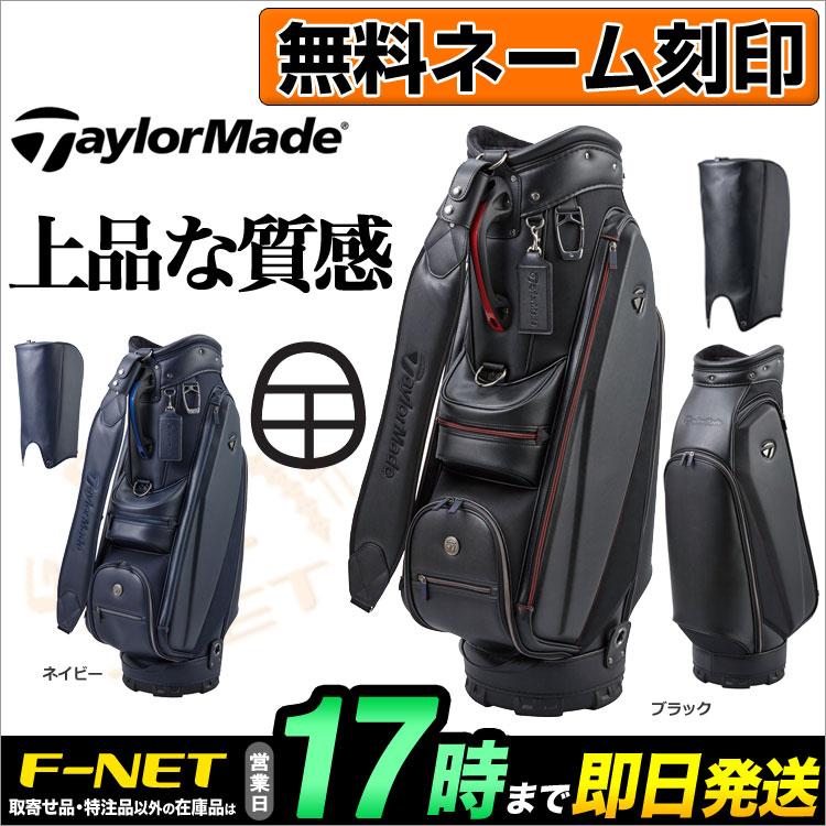2018年モデル テーラーメイド ゴルフ TaylorMade KL974 TM18 L-8 キャディバッグ キャディーバッグ