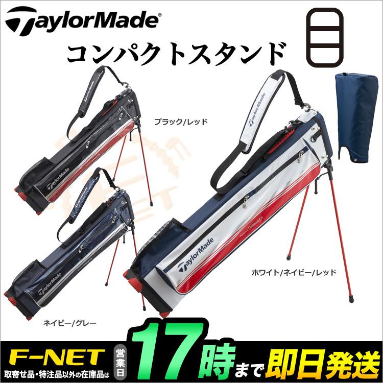 2018年モデル テーラーメイド ゴルフ TaylorMade KL983 TM18 E-5 ライトスタンドバッグ キャディバッグ キャディーバッグ