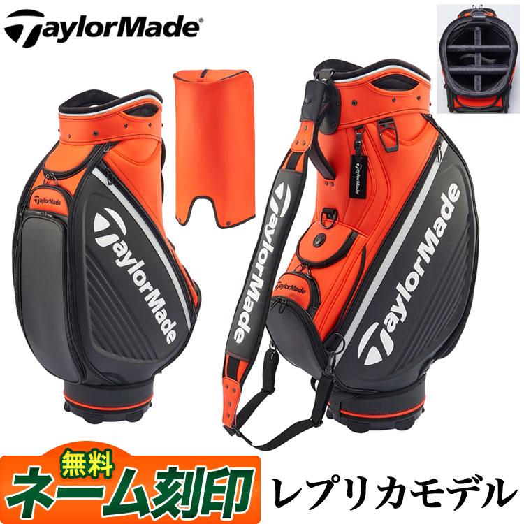 2019年 モデル テーラーメイド ゴルフ TaylorMade ANW37 19 TM グローバル ツアー スタッフバッグ キャディバッグ (10.5型)