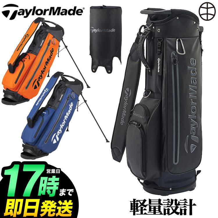 2019年 モデル テーラーメイド ゴルフ TaylorMade KY320 TM シティテックライトト スタンドバッグ キャディバッグ