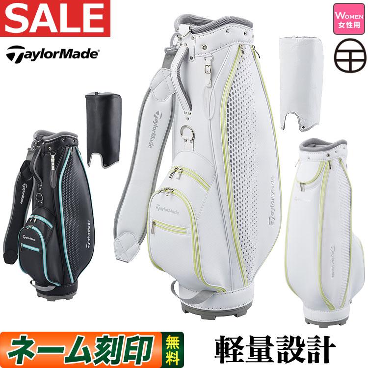 2019年 モデル テーラーメイド ゴルフ TaylorMade KY330 TM ウィメンズ キャディバッグ キャディーバッグ (レディース)