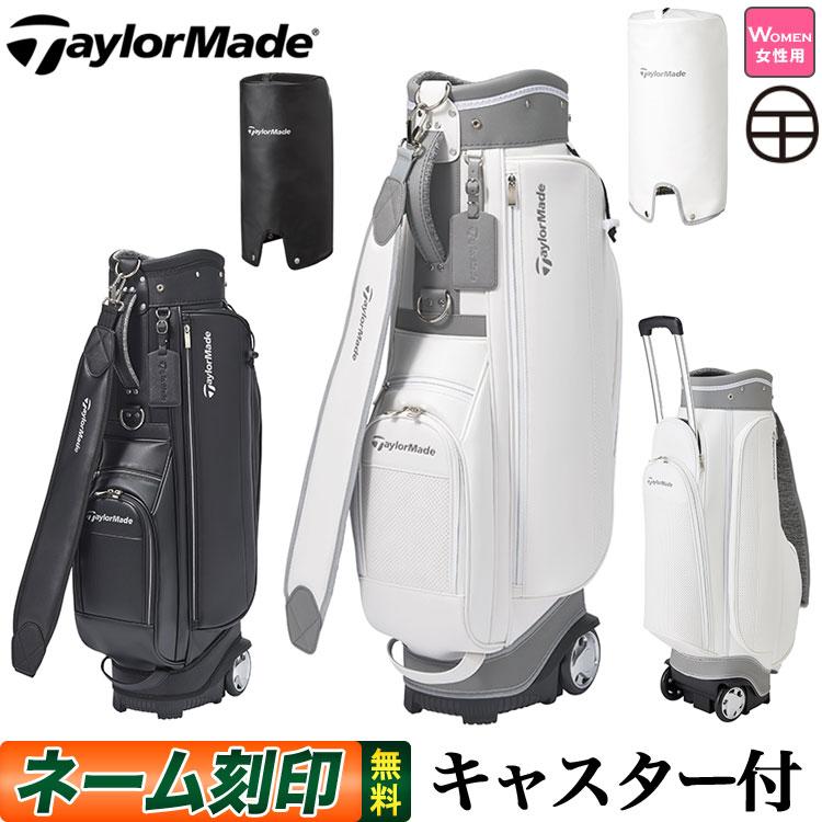 2019年 モデル テーラーメイド ゴルフ TaylorMade KY332 TM ウィメンズ キャスター キャディバッグ キャディーバッグ (レディース)