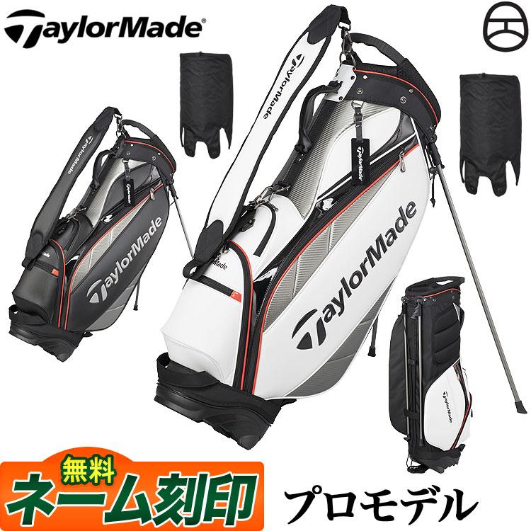2019年 モデル テーラーメイド ゴルフ TaylorMade KY402 TM ツアー オリエンティッド スタンドバッグ キャディバッグ