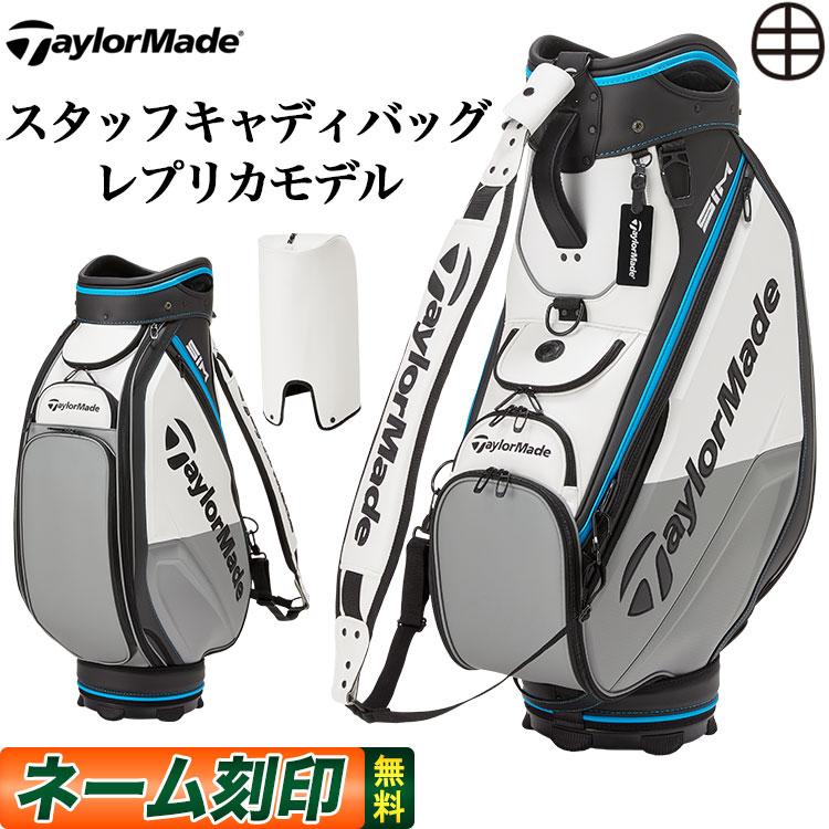 2020年モデル テーラーメイド ゴルフ TaylorMade KY772 グローバル ツアースタッフバッグ キャディーバッグ キャディバッグ 10.5型