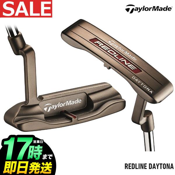 日本正規品 Taylormade テーラーメイド ゴルフ レッドライン デイトナ REDLINE Daytona パター