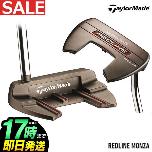 日本正規品 Taylormade テーラーメイド ゴルフ レッドライン モンザ REDLINE MONZA パター
