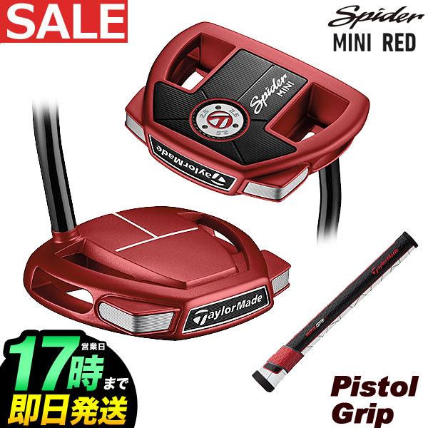 【日本正規品】Taylormade テーラーメイド ゴルフ スパイダー ミニ レッド Spider MINI RED パター