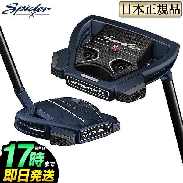 2019年モデル Taylormade テーラーメイド ゴルフ SPIDER X BLUE スパイダーX ブルー パター 【ゴルフクラブ】