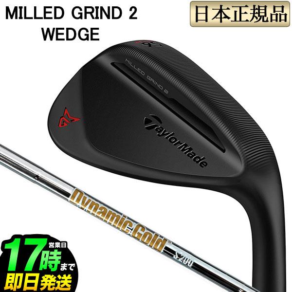 2019年モデル Taylormade テーラーメイド ゴルフ ミルドグラインド 2  MG2 ウェッジ (ブラック) DynamicGold ダイナミックゴールド