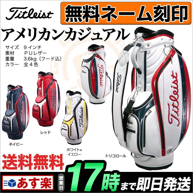 日本正規品Titleist タイトリスト キャディバッグ CB631 【ゴルフグッズ用品】