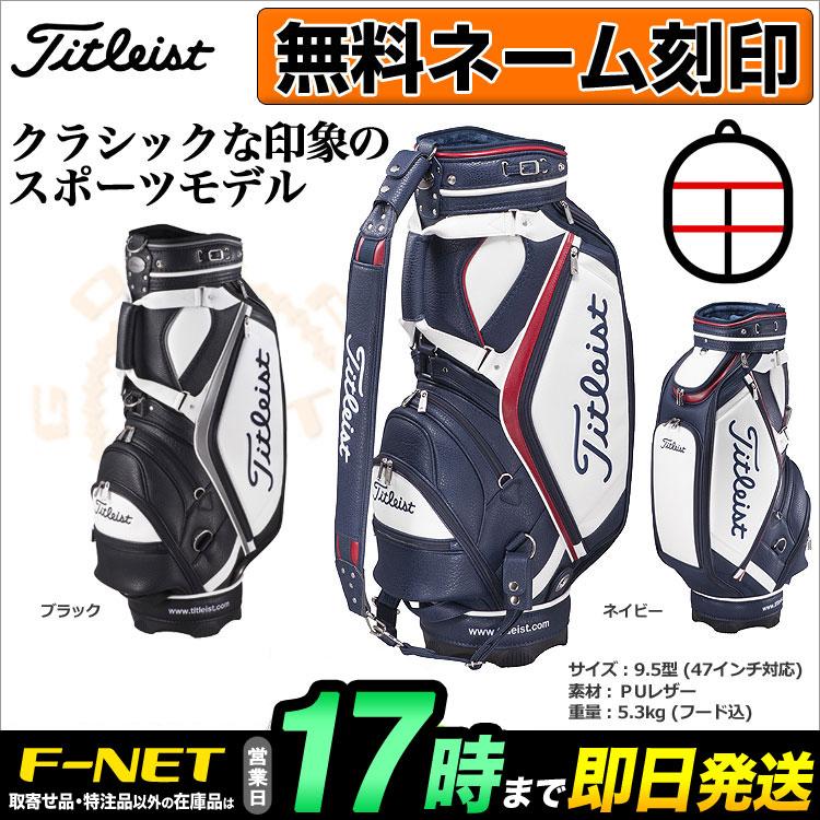 【日本正規品】 Titleist タイトリスト ゴルフ CB823 クラシックスポーツ キャディバッグ