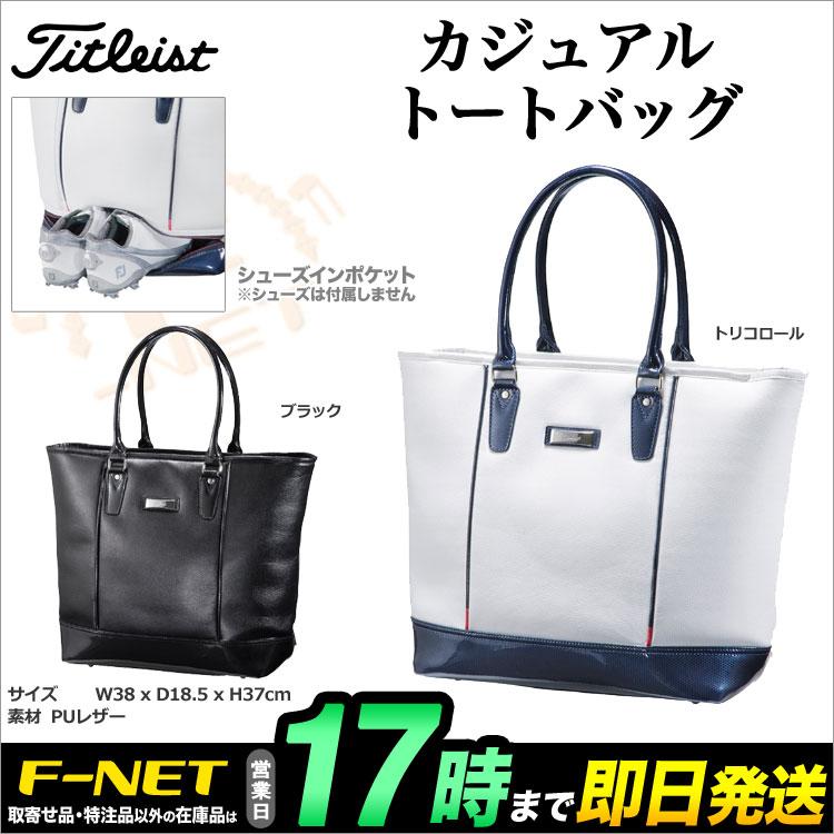 【日本正規品】 Titleist タイトリスト ゴルフ AJBT832 カジュアル トートバッグ