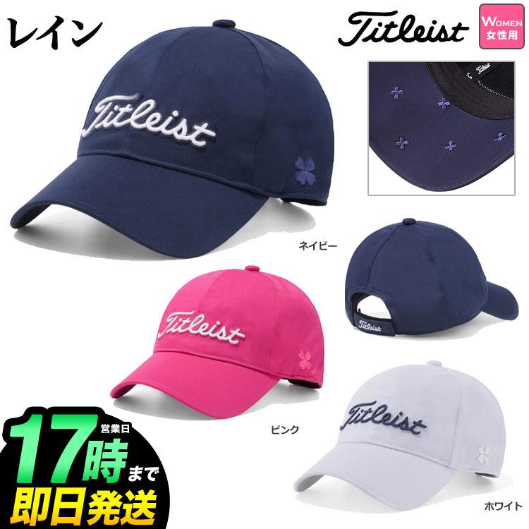 タイトリストTitleist 未使用品 ゴルフ 定番から日本未入荷 レイン帽子 レインウェア 女性用 Titleist レディース タイトリスト ウィメンズレインキャップ L HJ9LPR