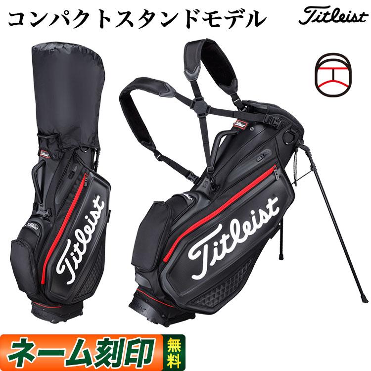 【日本正規品】Titleist タイトリスト ゴルフ 2020年モデル TB20SXSF ジェットブラック プレミアム スタンドバッグ キャディバッグ キャディーバッグ