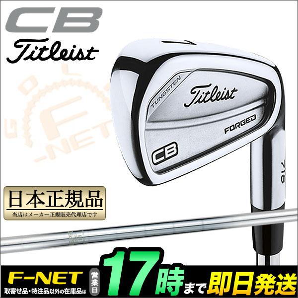 日本正規品タイトリスト Titleist 716 CBアイアン 単品 NSプロ950GH(S) 【ゴルフクラブ】