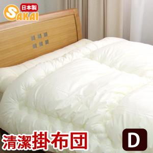 【無地】 清潔 掛け布団  ダブルサイズ 防ダニ・抗菌防臭加工 中綿使用532P26Feb16