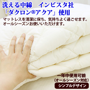 耐水洗英威達滌綸® Aqua 床跪墊寬兩倍大小 532P26Feb16 fs-04 通用