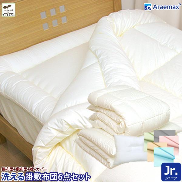 【日本製】 ウォシュロン 洗える6点 布団セット ジュニア 532P26Feb16