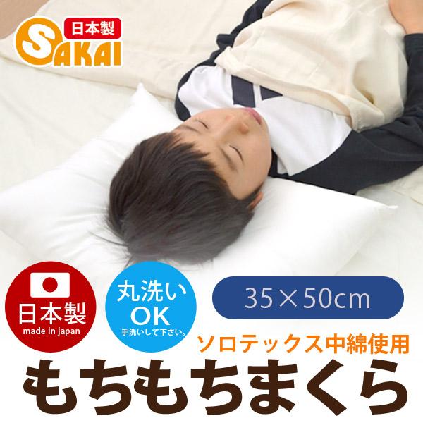 帝人 SOLOTEX (R) 填充使用柔软的枕头 (35 × 50 厘米) 10P13oct13_b fs04gm