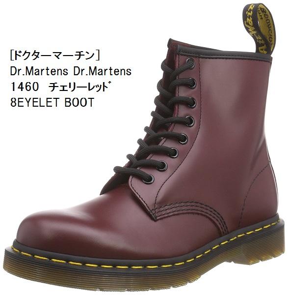 ドクターマーチン [Dr.Martens]  1460 8ホール 編み上げ ブーツ 8EYELET BOOT 正規代理店商品 10072004 10072600 メンズ レディス