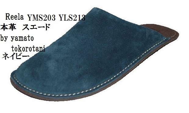 c9514f3dc ... Wear high-quality room slippers made in japan office most suitable for  presents such as ...