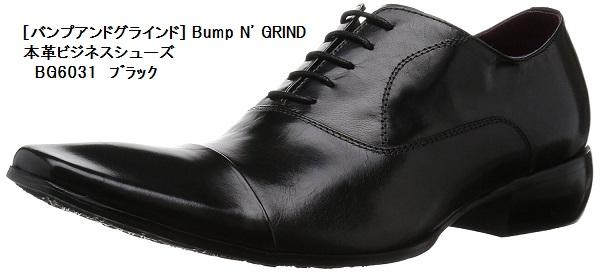 Bump N`GRIND (バンプ&グラインド)  BG6031 本革  ロングノーズドレス トラッド ビジネスシューズ メンズ 就活 結婚式 お葬式にも最適です。 父の日にもお勧め!!