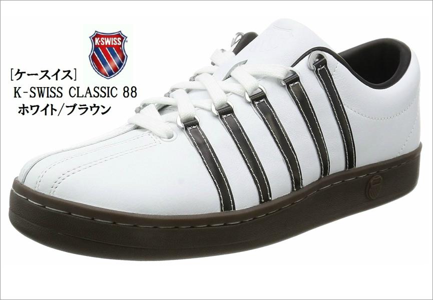 レザースニーカー クラッシック 02248 Classic 88 K-SWISS(ケースイス) 本革