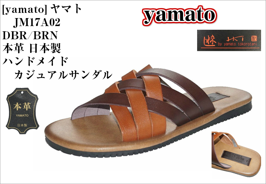 14427b254  Yamato best series  to wear affinity good neighborhood in casual sandals  JM17A02 handmade 甚平浴衣 made in by yamato genuine leather Japan  ...