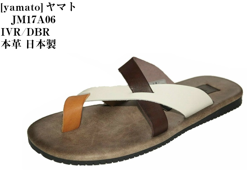 0117a3e14  Yamato best series  to wear affinity good neighborhood in tong casual  sandals JM17A06 handmade 甚平浴衣 made in by yamato genuine leather Japan  ...
