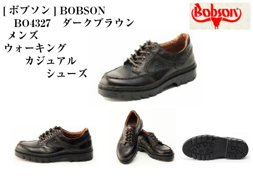 [ボブソン] タウンカジュアルウォーキング シューズ BOBSON BO4327 ウォーキングはもちろん、旅行や普段履きにもお勧めです メンズ