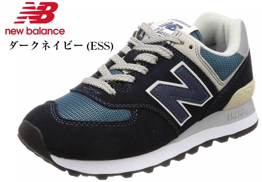 new balance 478
