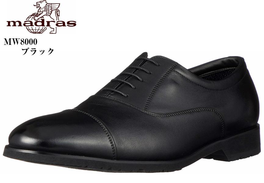 (マドラスウォーク)(Z) madras walk MW8000 GORE-TEX ドレス トラッド ビジネスシューズ メンズ 幅広の足の方におすすめの4Eラウンドトゥビジネスシリーズ