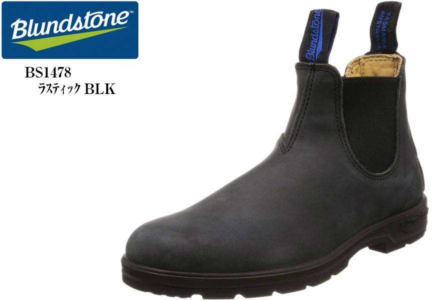 (ブランドストーン)Blundstone BS1478056 BS1477251 本革サイドゴアカジュアルブーツ 軽量なアウトソールは長時間履いても疲れにくくなっております メンズ レディス 父の日にもお勧め!!